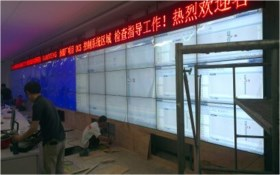 Xi'an Samsung Heat Source Plant 46 inches 318