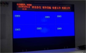 46 inch 3.5MM splicing of Beijing army project